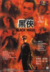 Black Mask: Mission Possible poster