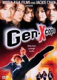 Gen-X Cops poster