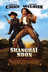 Шанхайський полудень poster