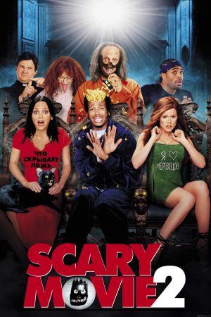 Scary Movie 2 1000x1500
