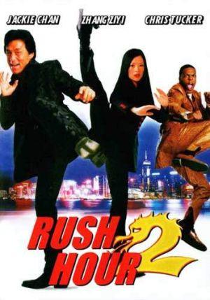 Rush Hour 2 350x500
