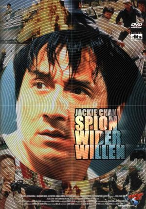 Jackie Chan - Spion wider Willen 752x1074