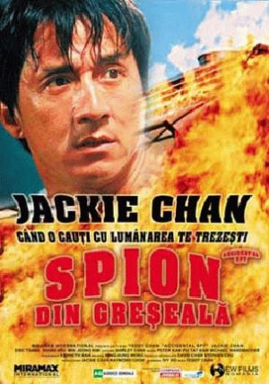 Jackie Chan - Spion wider Willen 303x433