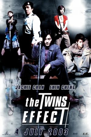 [HK] Twins effect FRENCH DVDRIP XVID preview 2