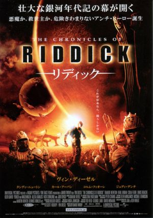 The Chronicles of Riddick 386x548