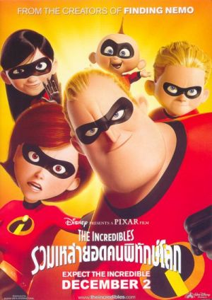 The Incredibles 400x565