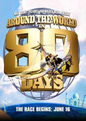 La vuelta al mundo en 80 días 448x627