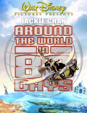Around the World in 80 Days 562x726
