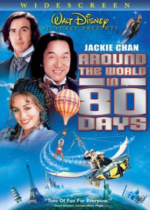 Around the World in 80 Days 570x800