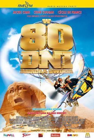 Around the World in 80 Days 570x837
