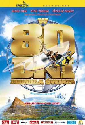 Around the World in 80 Days 545x800