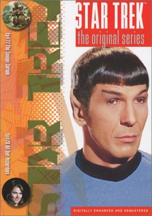 Star Trek 336x475
