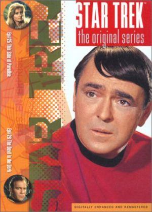 Star Trek 342x475