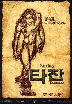Tarzan 500x719