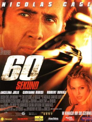 Gone in Sixty Seconds 600x800