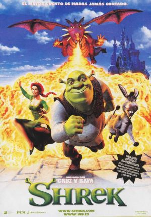 Shrek - Der tollkühne Held 838x1200