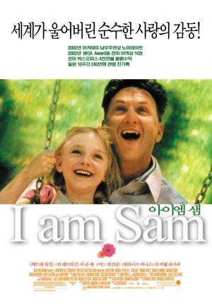 I Am Sam 824x1181