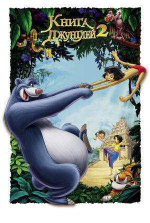 The Jungle Book 2 1010x1500