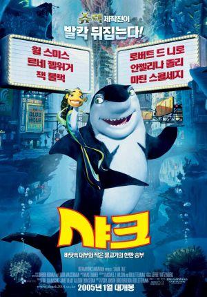 Shark Tale 850x1218
