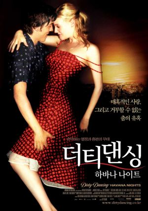 Dirty Dancing: Havana Nights 900x1283