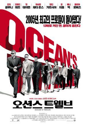 Ocean's Twelve 900x1311