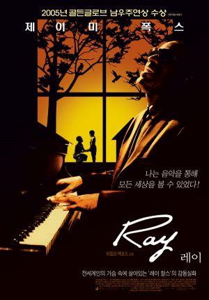 Ray 600x861