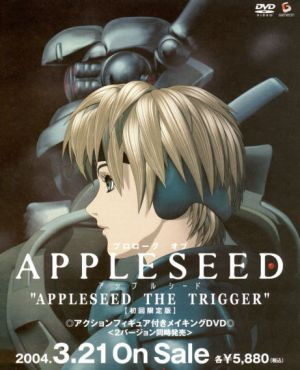 Appleseed 461x568