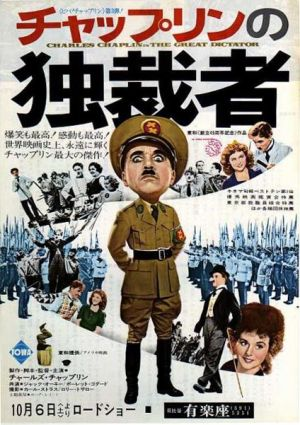 The Great Dictator 424x601
