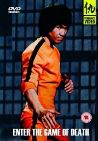 The King of Kung Fu poster
