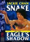 Snake In The Eagle's Shadow Cover