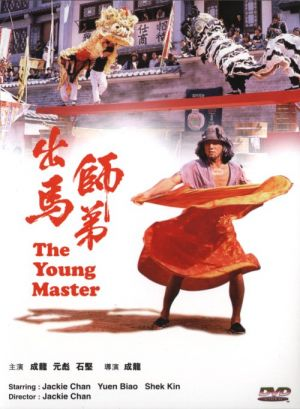 The Young Master Cover