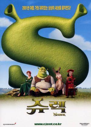 Shrek - Der tollkühne Held 600x832