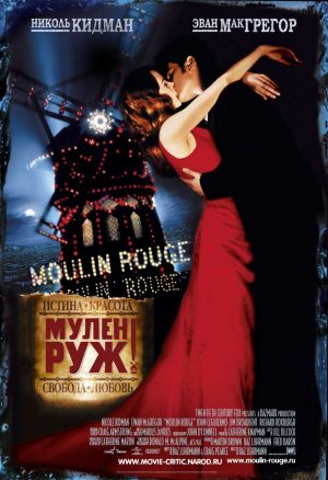 Moulin Rouge! 668x976