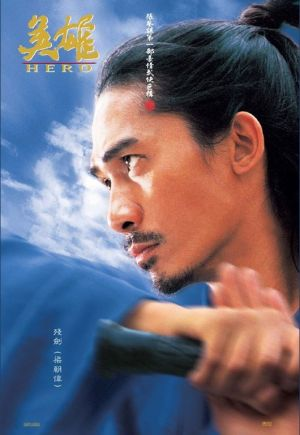 Ying xiong 530x768