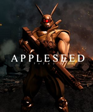 Appleseed 1241x1500