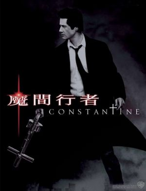 Constantine 541x711