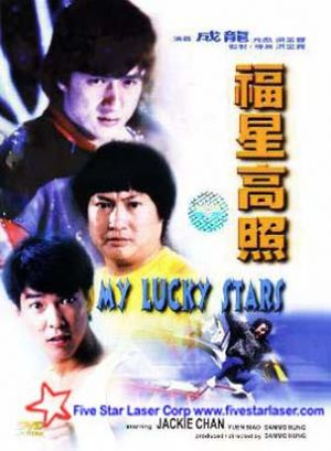 My Lucky Stars Dvd cover