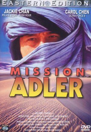 Mission Adler - Der starke Arm der Götter 328x475