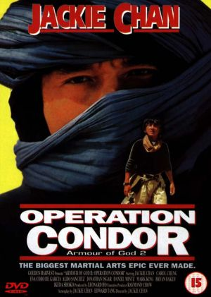 Operation Condor Dvd cover