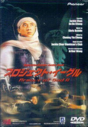 Mission Adler - Der starke Arm der Götter 307x440
