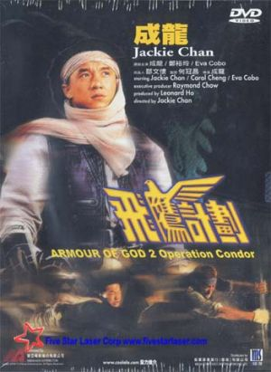 Mission Adler - Der starke Arm der Götter 350x480