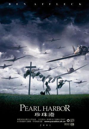 Pearl Harbor 552x800