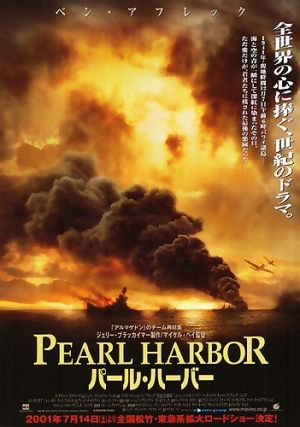 Pearl Harbor 351x500