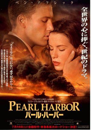 Pearl Harbor 598x852