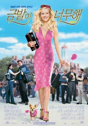 Legally Blonde 835x1200