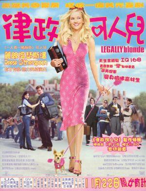 Legally Blonde 550x721