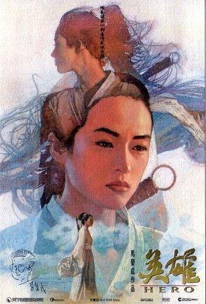 Ying xiong 602x888