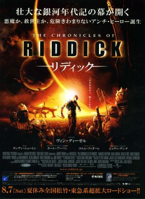 The Chronicles of Riddick 1528x2089