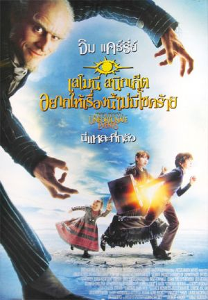 A Series of Unfortunate Events 400x576