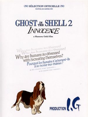 Ghost in the Shell 2 - Innocence 600x800